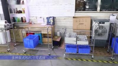 川井三层电镀铬线网推车安装视频