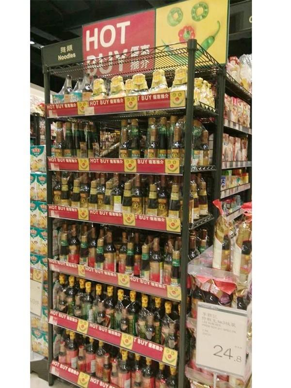 连锁超市酱料调味品陈列架