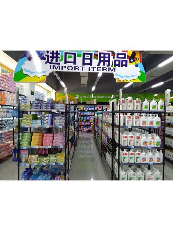 进口超市生活用品碳钢展示架