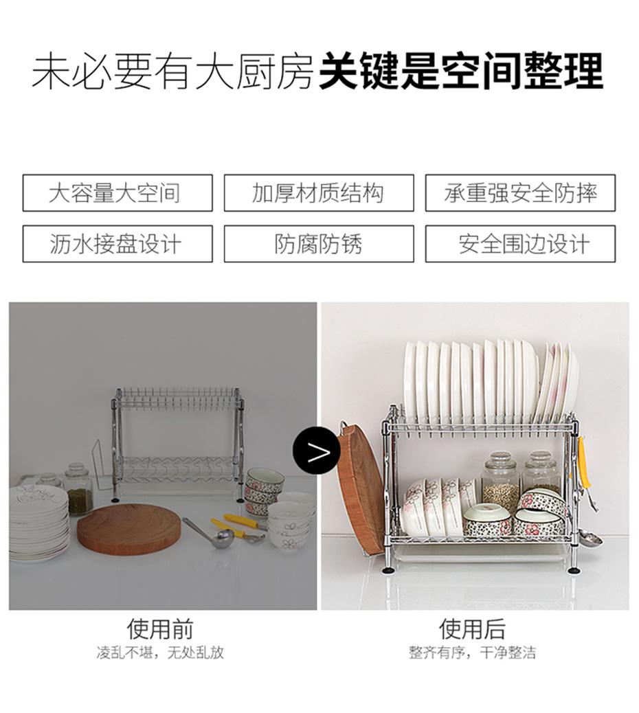 碗碟餐具沥水架CJ-C1145 (3)