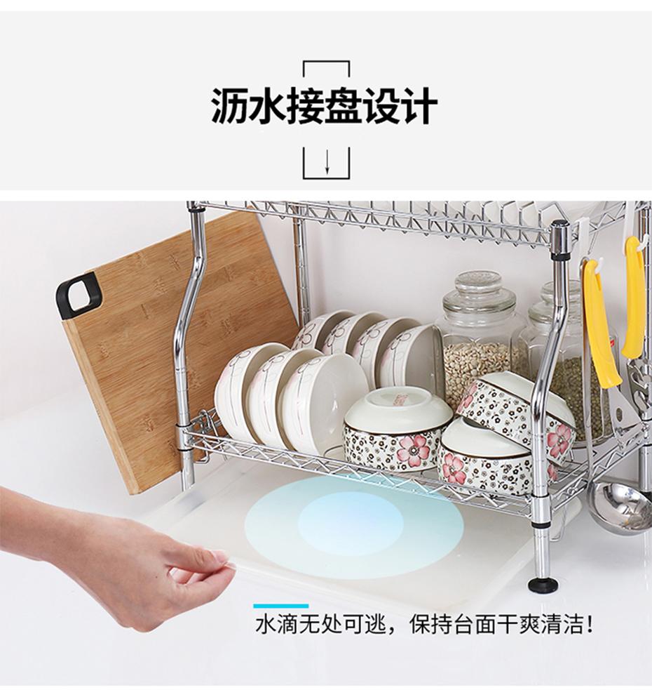 碗碟餐具沥水架CJ-C1145 (10)