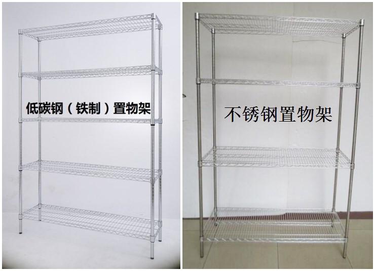 低碳钢线网置物架和不锈钢线网置物架有什么不同?-川井