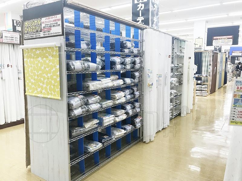 家居商场陈列货架,便利店货架,置物架-川井