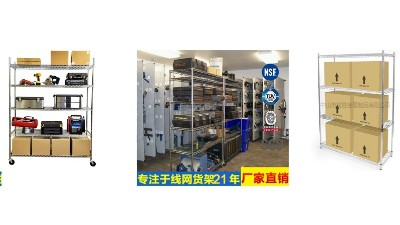 如何选择金属线网货架-川井